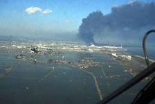 Япония катастрофа Магикум Предсказания