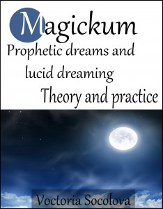 Magickum. Prophetic dreams and lucid dreaming. Theory and practice. E-books:Amazon | XinXii | SmashwordsPaperback:Amazon |
