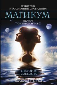 Обложка книги от РиполКлассик