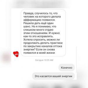 https://magickum.com/ottok-energii-seksualnomu-partneru-pravda-i-lozh.html