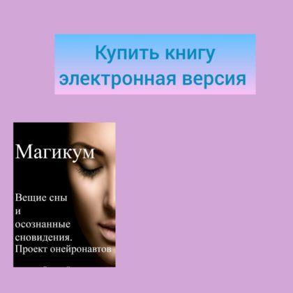 Книги Виктории Соколовой