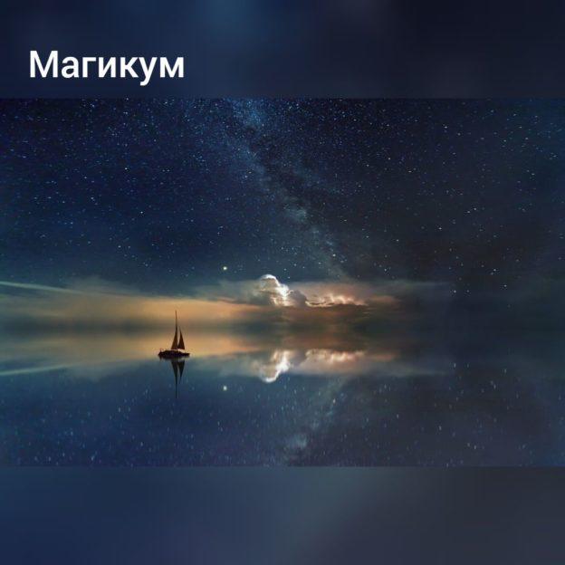 Брак Пугачевой и Галкина