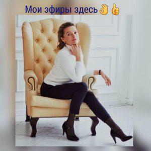 https://www.instagram.com/sonnik_magickum?r=nametag