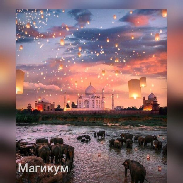 """Совместная аффирмация """"Время события"""""""
