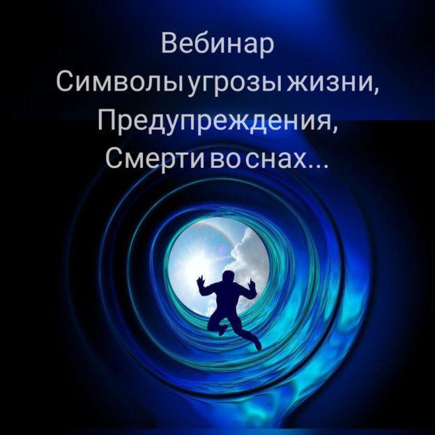 https://magickum.com/vebinar-prekrashhaem-ottok-ehnergii-byvshemu-partnjoru.html